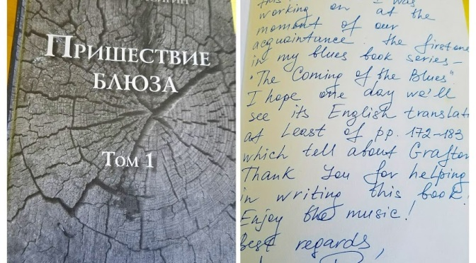 Angie Assists Russian Author in Writing The Coming of Blues