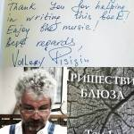 valery-pisigin-blues-russia